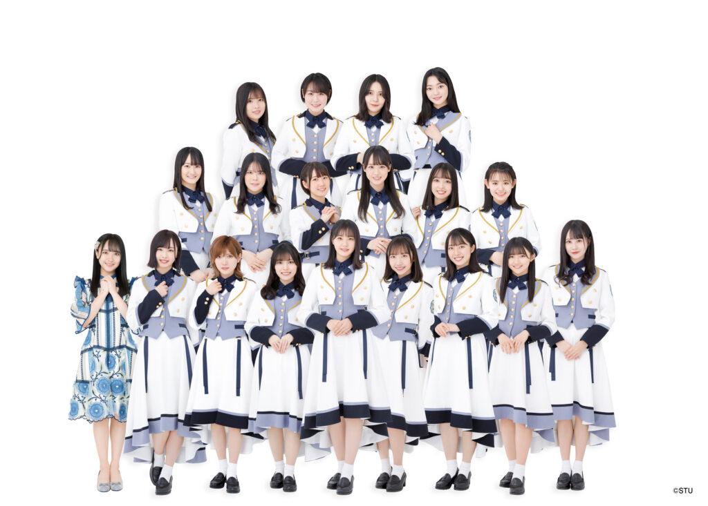 KDDI 維新ホール オープニングシリーズ STU48 瀬戸内サマーツアー2021〜サングラスデイズ〜